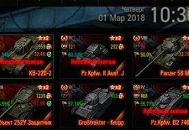 1.0.0 Tank Carousel Stats