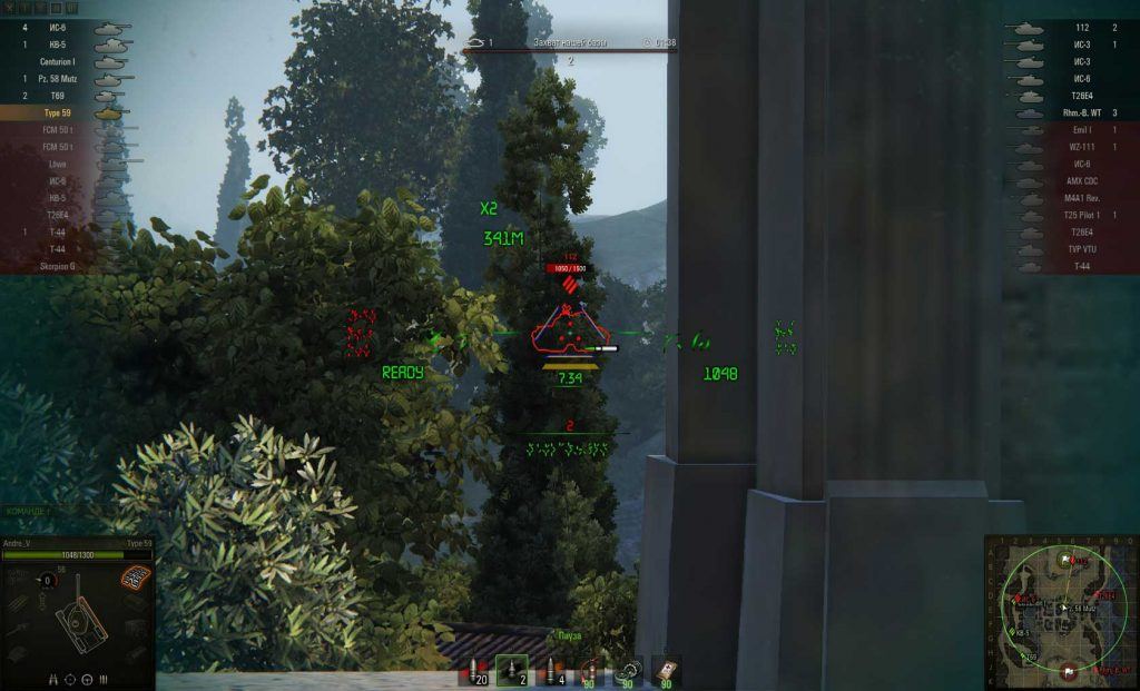 1.7.1.2 Predator Gun Sight