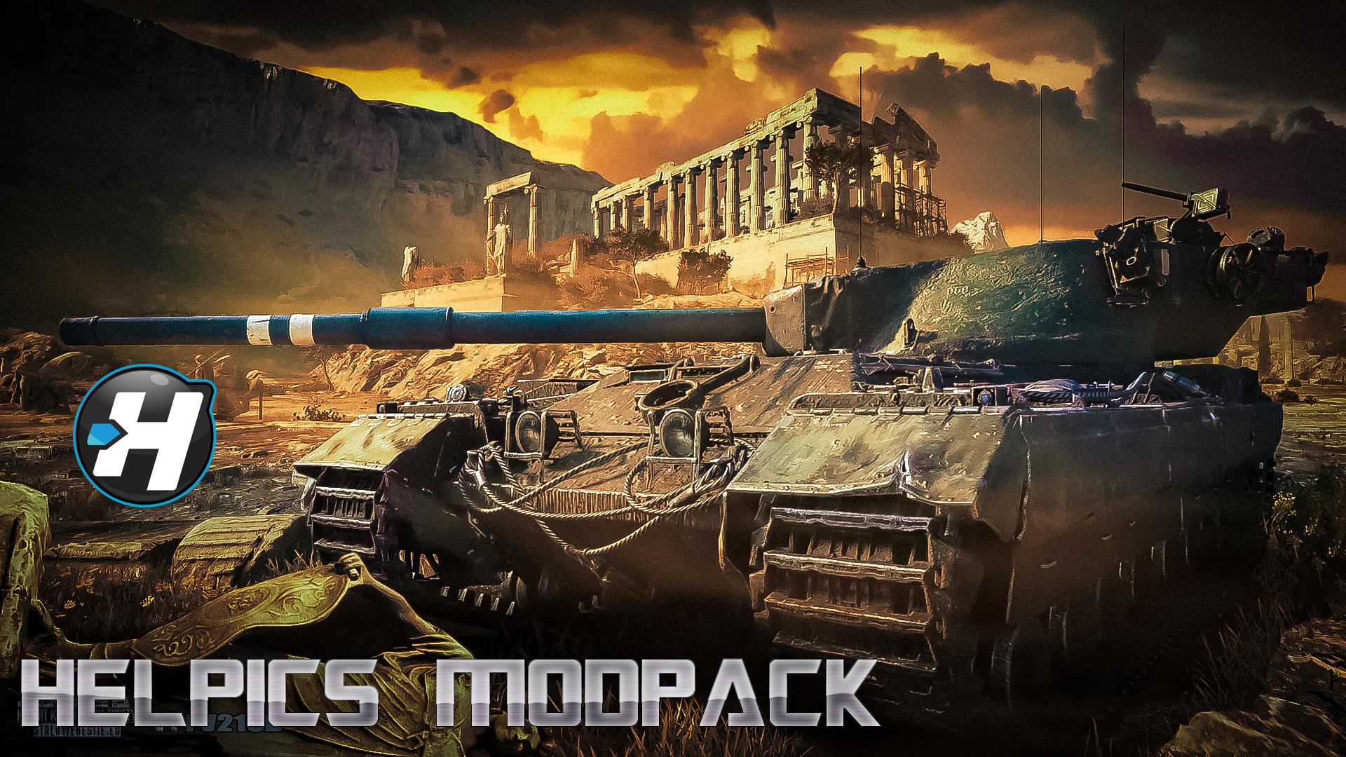 1.7.0.1 Helpics Modpack v. 4.2.8